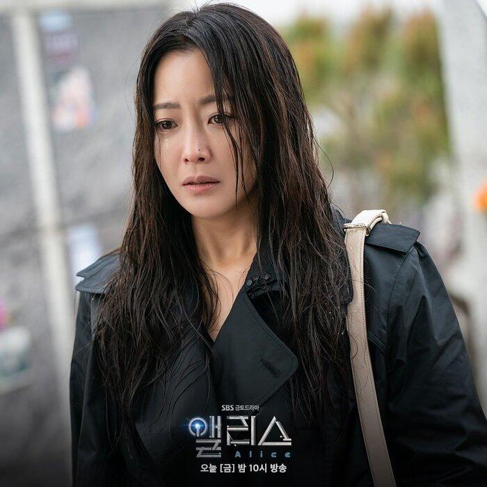 Phim của Shin Ye Eun và Ong Seong Woo đạt rating thấp không tưởng khi lên sóng tập 1 4