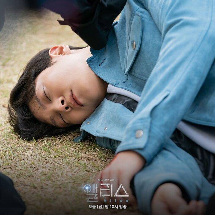 Phim của Shin Ye Eun và Ong Seong Woo đạt rating thấp không tưởng khi lên sóng tập 1 5