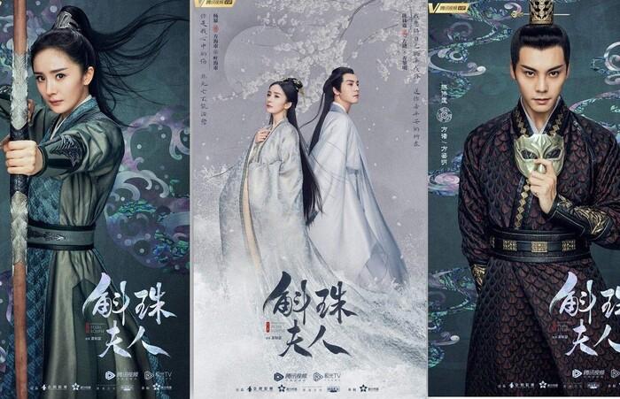 Dương Mịch tình tứ cùng Trần Vỹ Đình trong trailer 'Hộc Châu phu nhân' 0