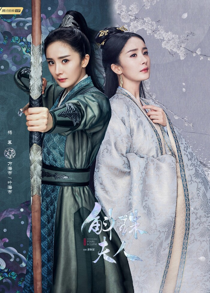 Dương Mịch tình tứ cùng Trần Vỹ Đình trong trailer 'Hộc Châu phu nhân' 3