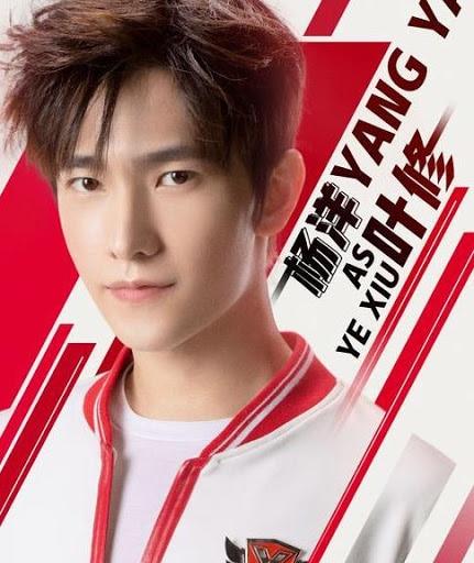 Tạo hình nam thần eSports của sao nam Hoa ngữ: Dương Dương - Lý Hiện thành công hơn, Vương Nhất Bác 'gom' thêm fans 2