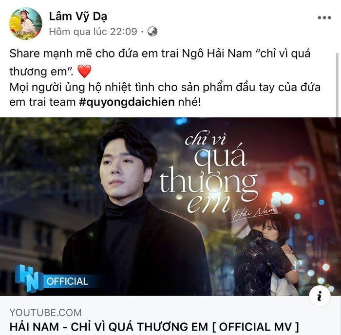 Lâm Vỹ Dạ, JSol vui mừng đón MV debut của hot boy Hà Nội có nụ cười toả nắng 6