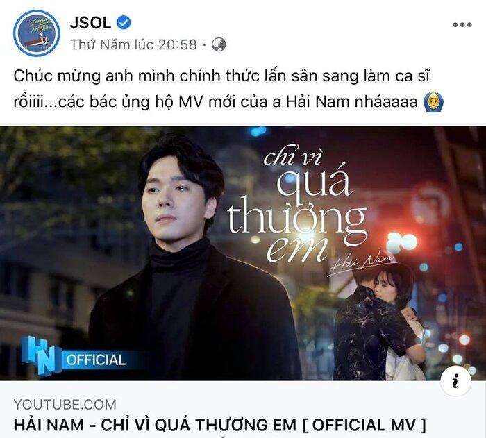 Lâm Vỹ Dạ, JSol vui mừng đón MV debut của hot boy Hà Nội có nụ cười toả nắng 4