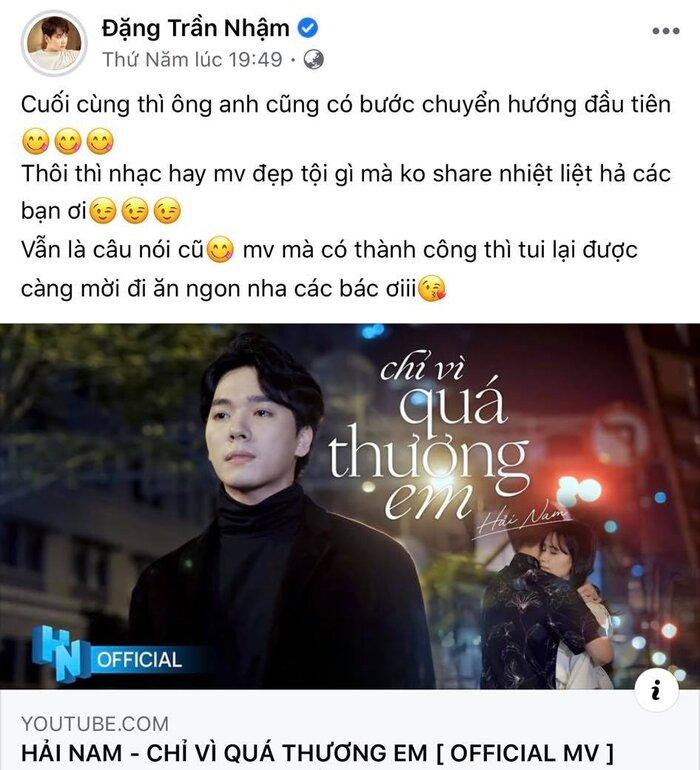 Lâm Vỹ Dạ, JSol vui mừng đón MV debut của hot boy Hà Nội có nụ cười toả nắng 7