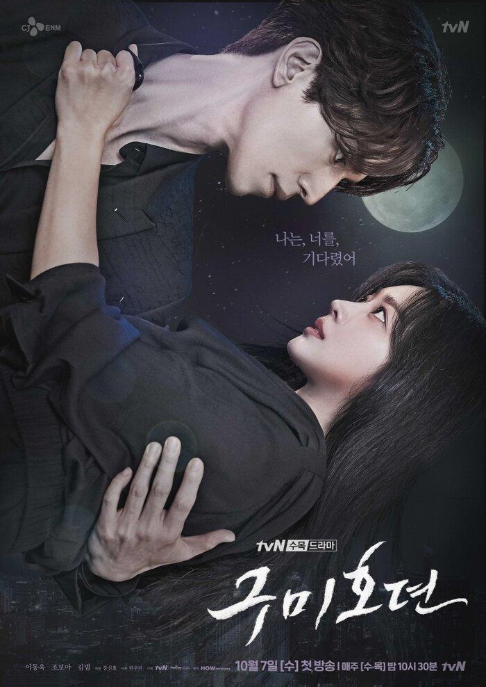 'Bạn trai tôi là hồ ly' tung poster ma mị: Lee Dong Wook - Jo Bo Ah ôm ấp, nhìn nhau đắm đuối 4