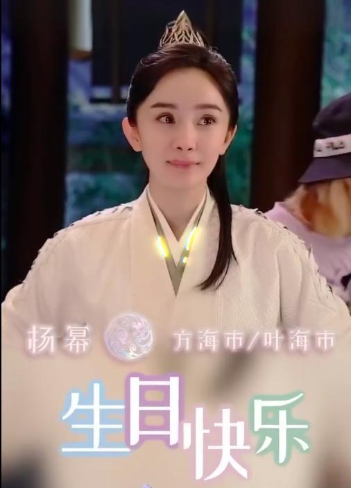 'Hộc Châu Phu nhân': Dương Mịch cực nữ tính bên Trần Vỹ Đình, có cả diễn viên đóng thế xuất hiện 6