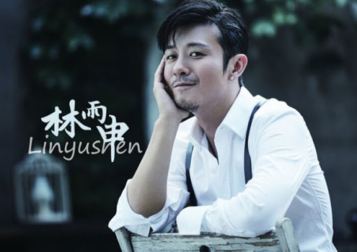 'Yêu em từ dạ dày': Profile cực xịn của nam chính Lộ Tấn 22