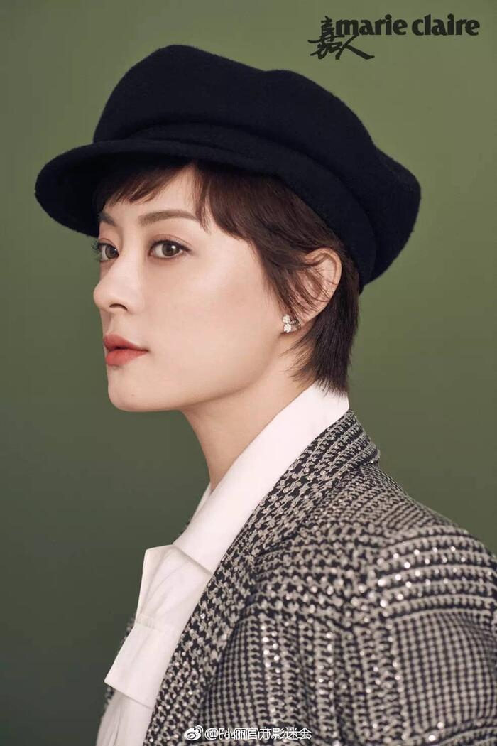 'Kim Ưng 2020' công bố Top 6 'Nam/nữ diễn viên được yêu thích nhất': Vương Nhất Bác - Triệu Lệ Dĩnh áp đảo số phiếu Dịch Dương Thiên Tỉ - Đàm Tùng Vận! 8