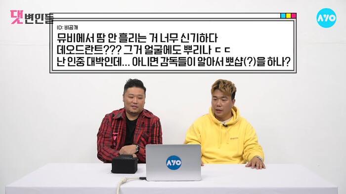 Tại sao trong các MV K-Pop, các thần tượng dù nhảy nhiệt tình vẫn không đổ mồ hôi? 4