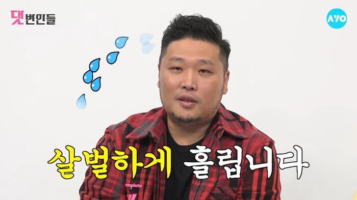 Tại sao trong các MV K-Pop, các thần tượng dù nhảy nhiệt tình vẫn không đổ mồ hôi? 3