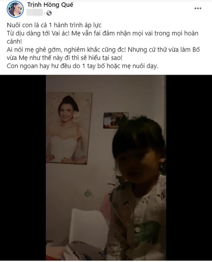 Hồng Quế hỏi tội con gái vì bỏ bữa, hé lộ áp lực khi vừa làm bố vừa làm mẹ 0