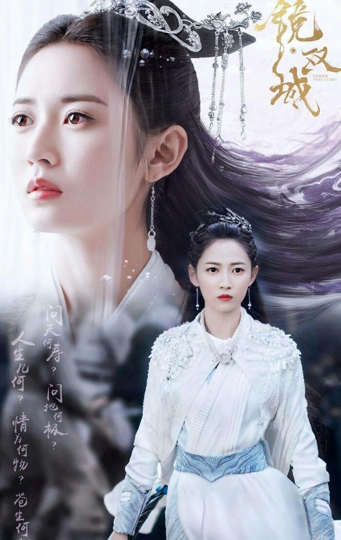 Loạt phim cổ trang vừa chính thức đóng máy: 'Kính song thành' của Lý Dịch Phong được khán giả chờ mong 0
