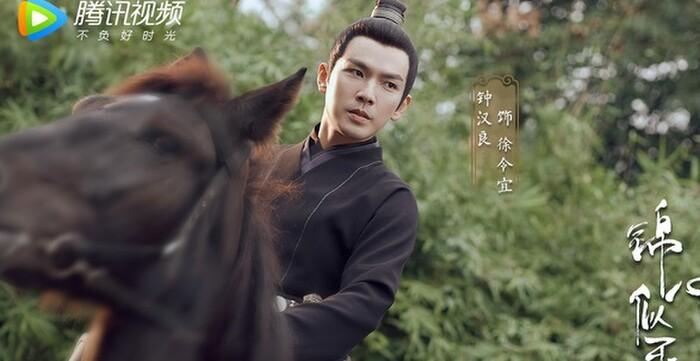 Loạt phim cổ trang vừa chính thức đóng máy: 'Kính song thành' của Lý Dịch Phong được khán giả chờ mong 4