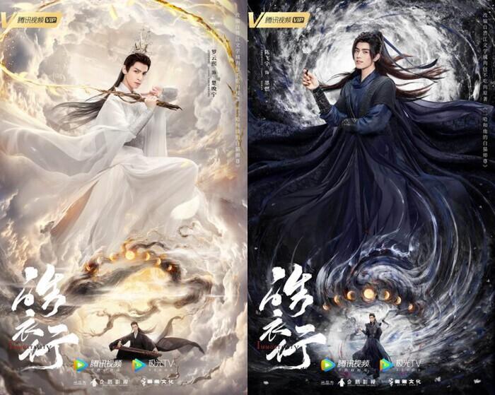 Loạt phim cổ trang vừa chính thức đóng máy: 'Kính song thành' của Lý Dịch Phong được khán giả chờ mong 6