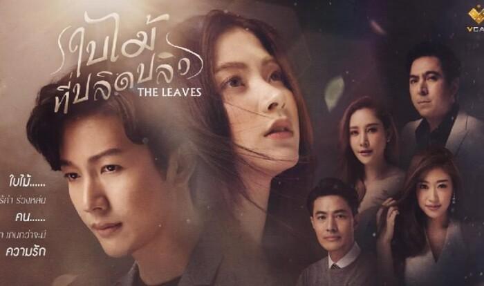 Siêu phẩm cẩu huyết 'Chiếc lá cuốn bay' được Hoa ngữ remake: Châu Vũ Đồng làm sao so với Baifern? 2