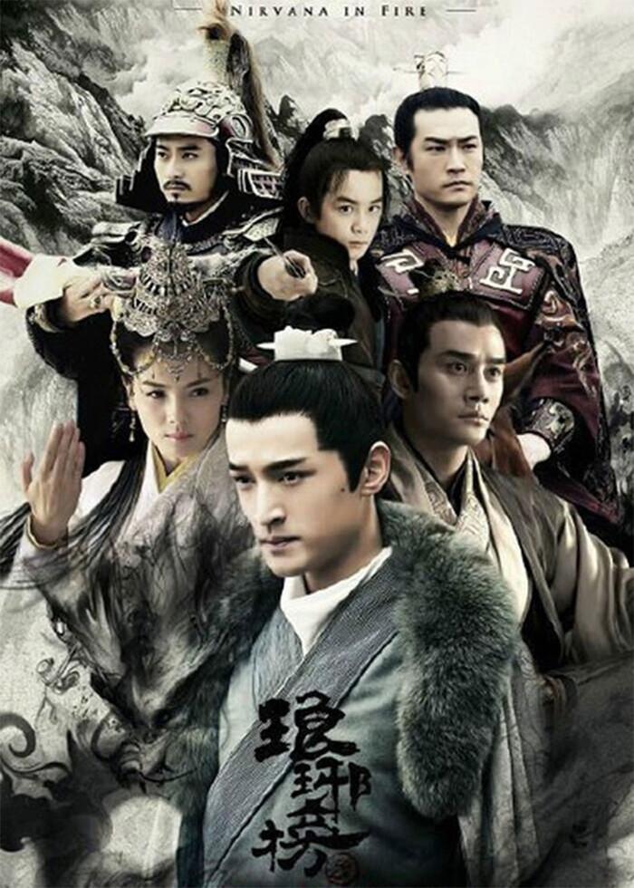 Bộ phim Lang Nha Bảng ăn khách một thời gian dài.