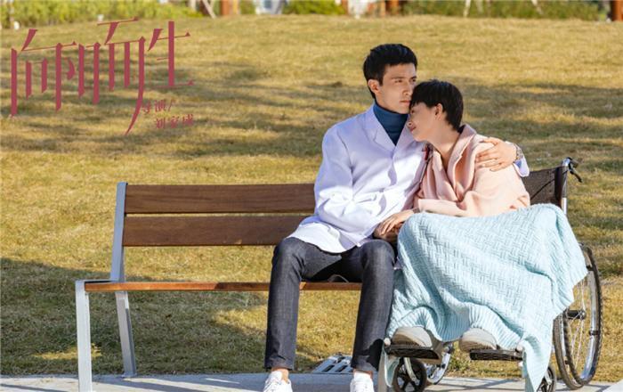 BXH những bộ phim Hoa Ngữ hot nhất hiện tại: 'Yến Vân Đài' chỉ xếp vị thứ 2 1