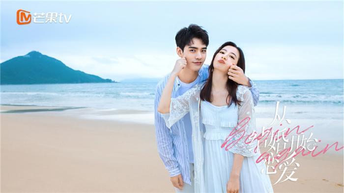 BXH những bộ phim Hoa Ngữ hot nhất hiện tại: 'Yến Vân Đài' chỉ xếp vị thứ 2 0