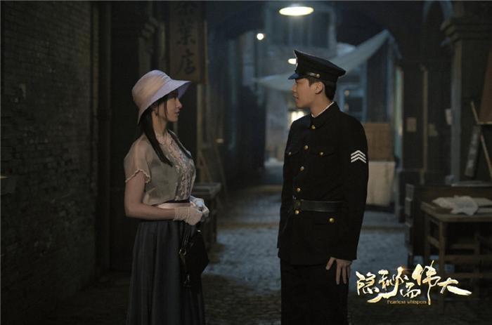 BXH những bộ phim Hoa Ngữ hot nhất hiện tại: 'Yến Vân Đài' chỉ xếp vị thứ 2 4