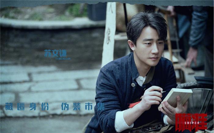 BXH những bộ phim Hoa Ngữ hot nhất hiện tại: 'Yến Vân Đài' chỉ xếp vị thứ 2 2