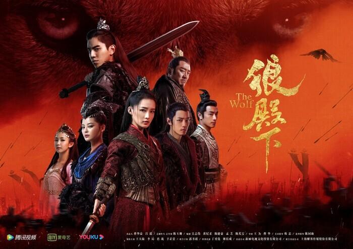 Douban 'Lang điện hạ': Tiêu Chiến được ngợi khen, 26 ngàn bình luận đánh giá chỉ sau vài giờ lên sóng 0