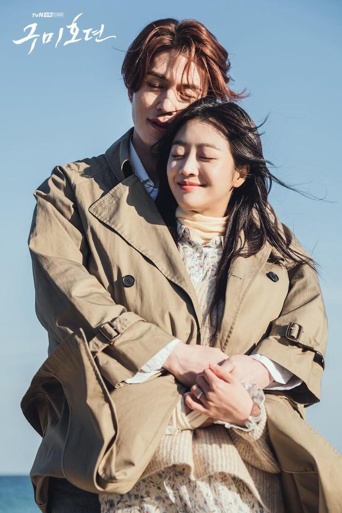 Rating 25/11: 'Bạn trai tôi là hồ ly' giảm nhẹ, phim của Seohyun - Go Ara thấp thảm bại 1