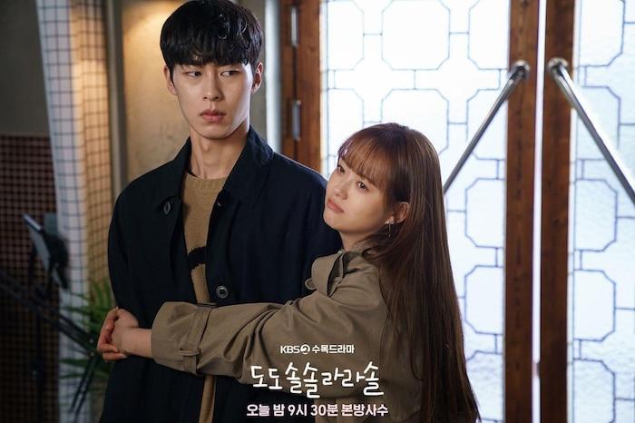 Go Ara - Lee Jae Wook
