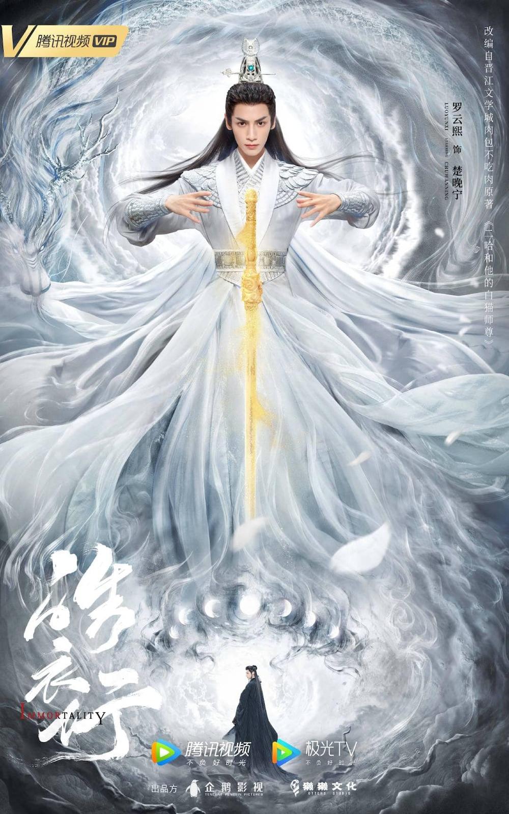 Dân mạng phát sốt với hình ảnh thân mật của La Vân Hi - Trần Phi Vũ trong hậu trường 'Hạo y hành' 3