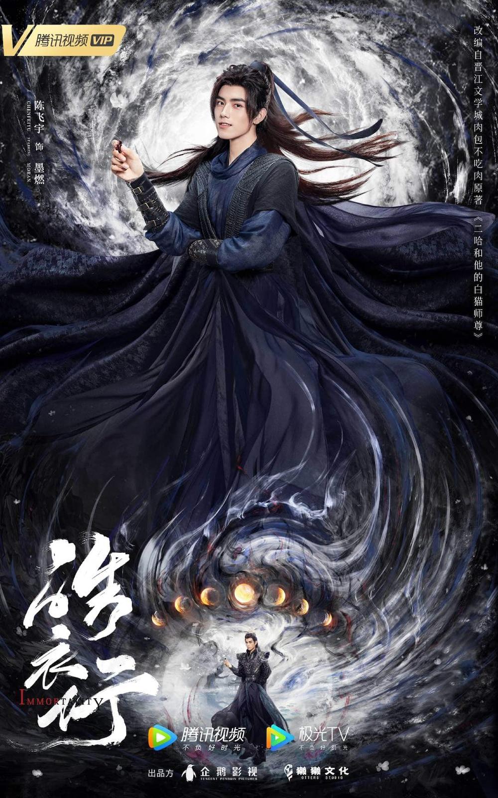 Dân mạng phát sốt với hình ảnh thân mật của La Vân Hi - Trần Phi Vũ trong hậu trường 'Hạo y hành' 4