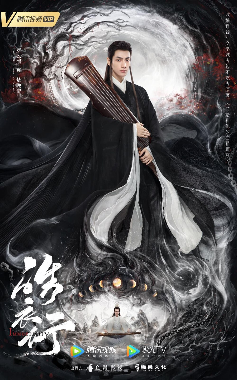 Dân mạng phát sốt với hình ảnh thân mật của La Vân Hi - Trần Phi Vũ trong hậu trường 'Hạo y hành' 5