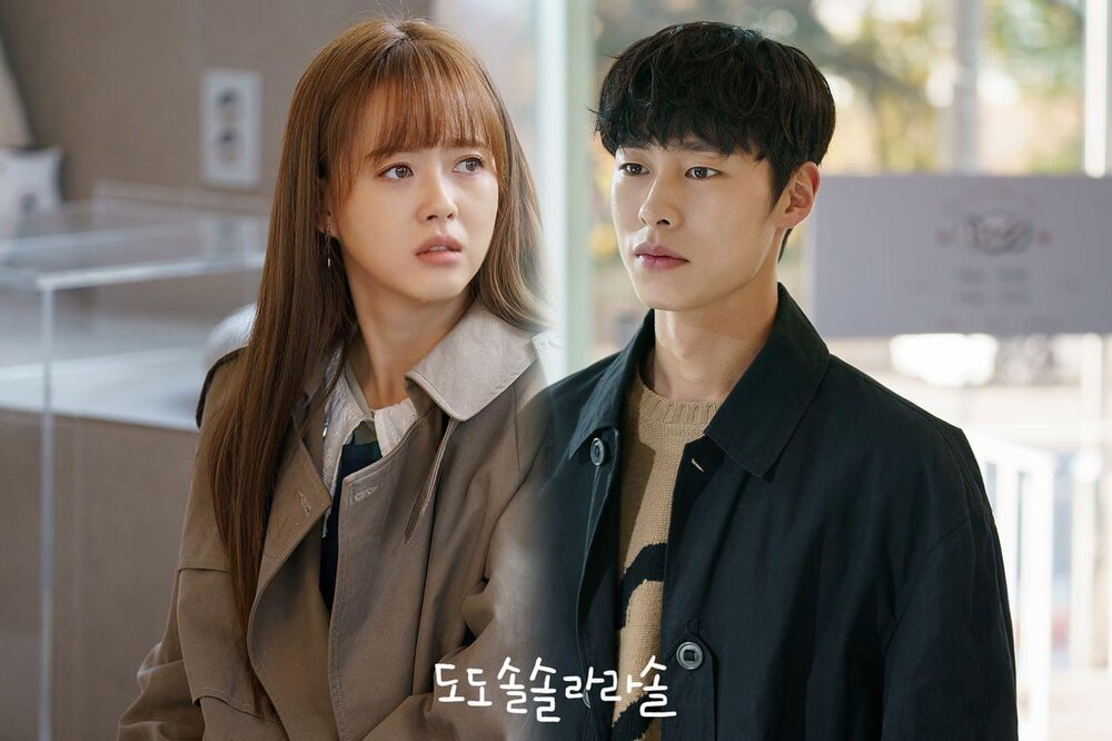 Go Ara - Kim Jae Wook