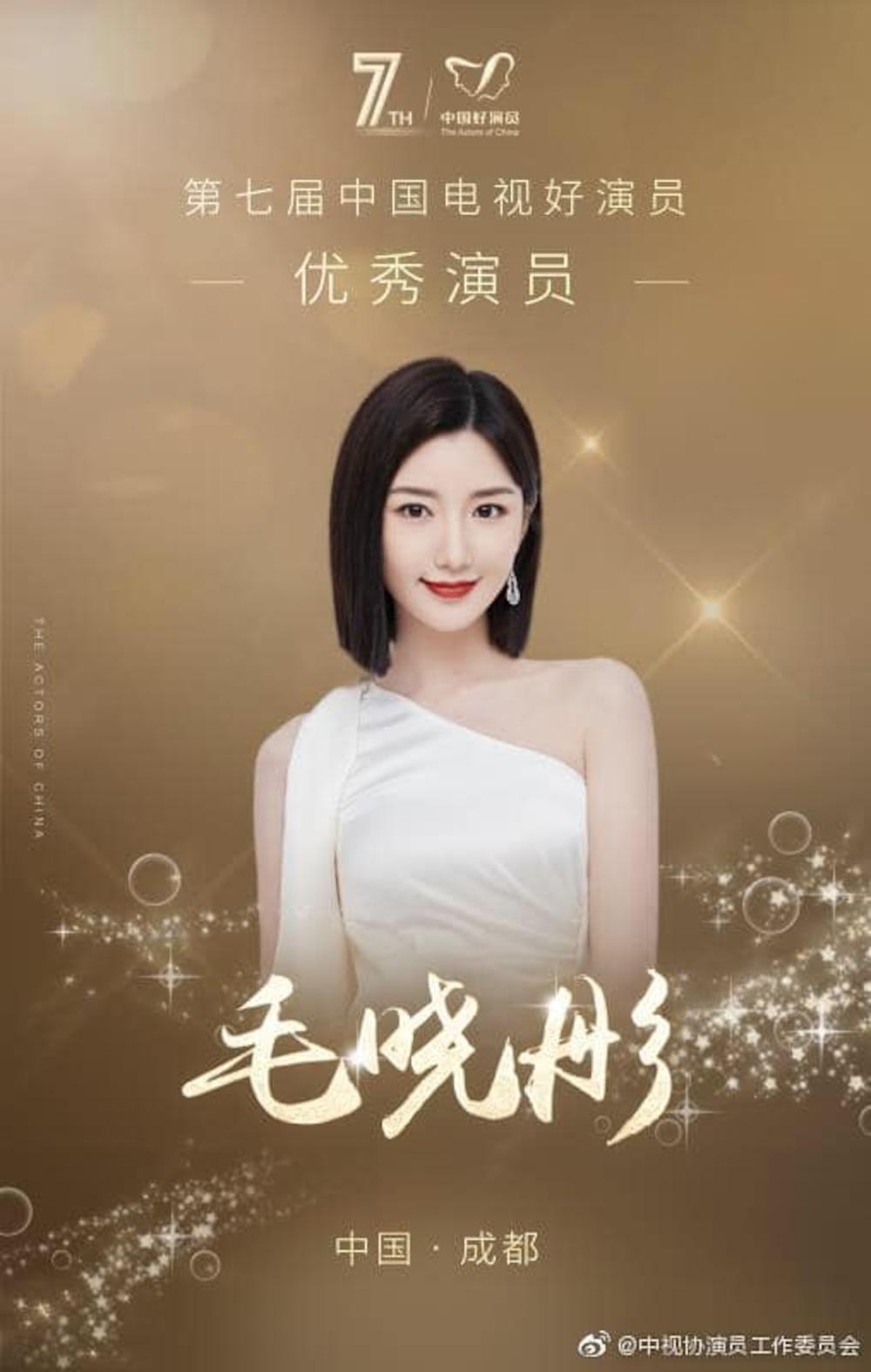 Bảng xếp hạng diễn viên truyền hình xuất sắc: Tiêu Chiến, Vương Nhất Bác, Tống Uy Long đều không có tên 6
