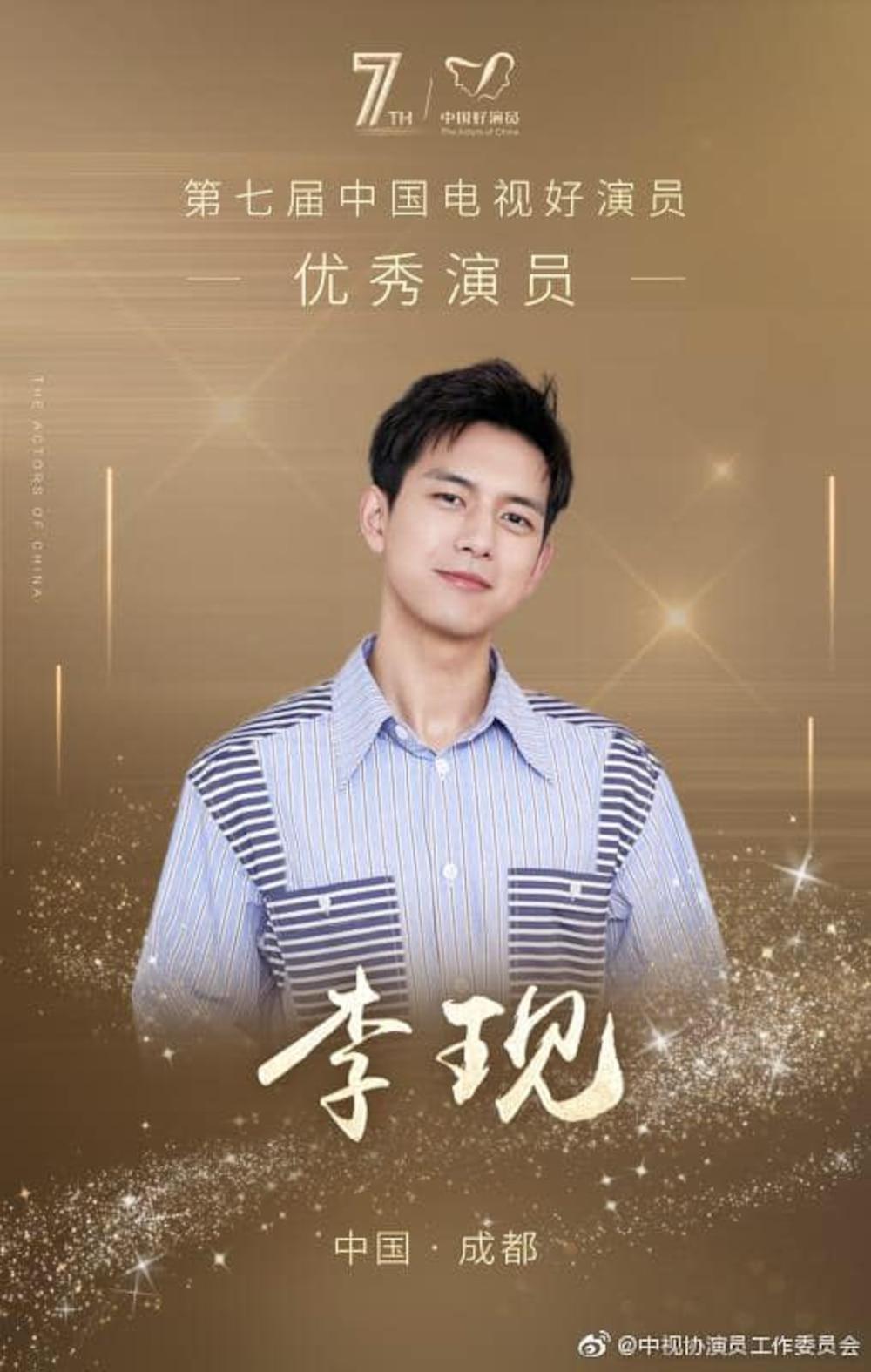 Bảng xếp hạng diễn viên truyền hình xuất sắc: Tiêu Chiến, Vương Nhất Bác, Tống Uy Long đều không có tên 5