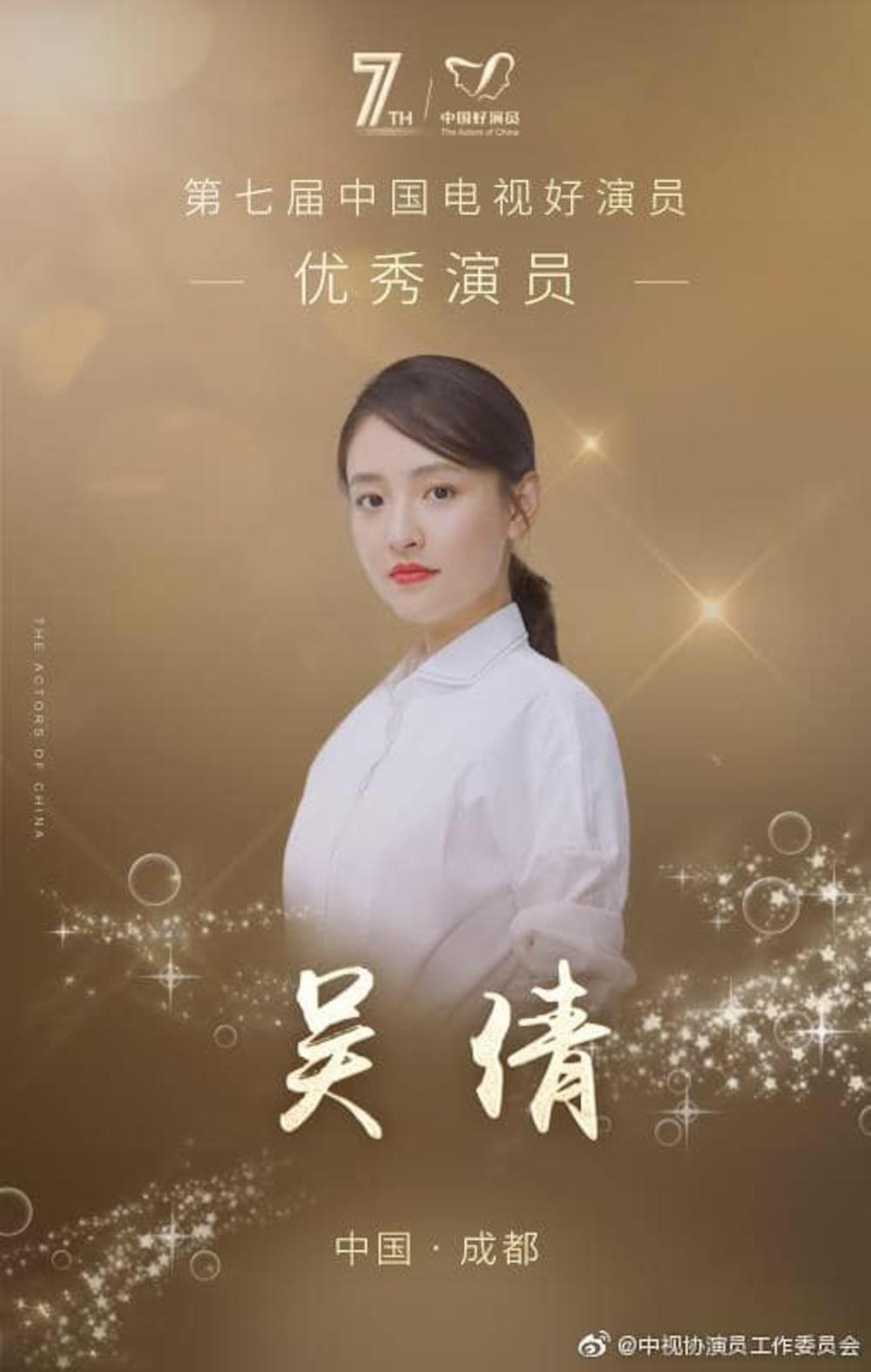 Bảng xếp hạng diễn viên truyền hình xuất sắc: Tiêu Chiến, Vương Nhất Bác, Tống Uy Long đều không có tên 7