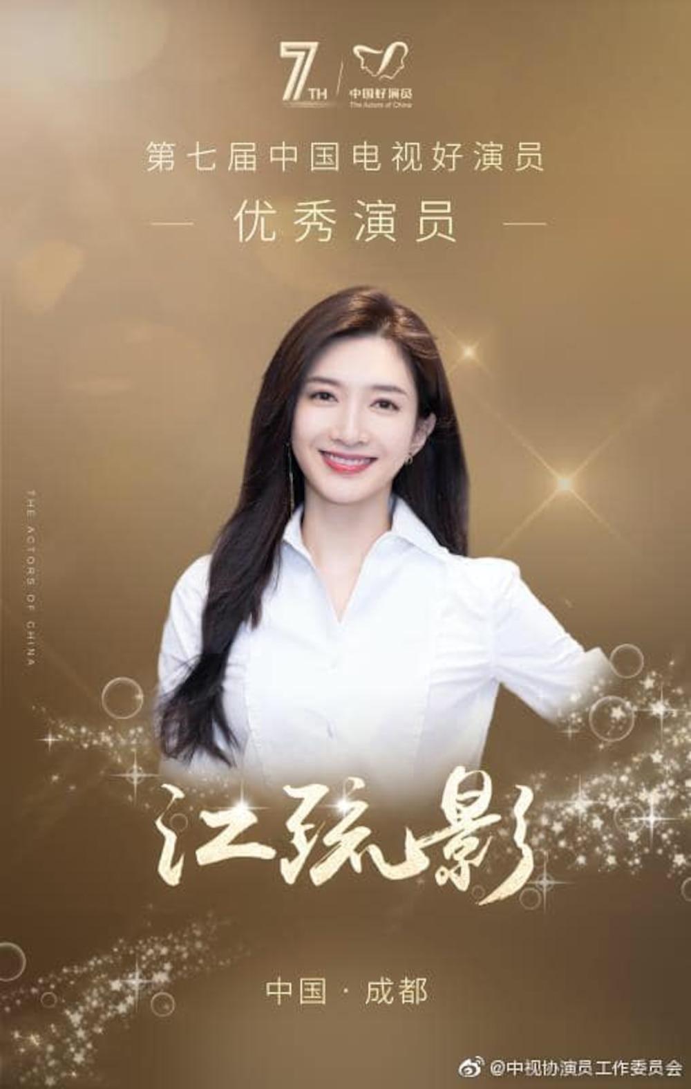 Bảng xếp hạng diễn viên truyền hình xuất sắc: Tiêu Chiến, Vương Nhất Bác, Tống Uy Long đều không có tên 10
