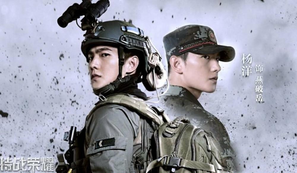 Loạt phim lên sóng trên Tencent từ 12/2020 - 2/2021: Vương Nhất Bác, Dương Dương, Triệu Lệ Dĩnh trở lại 3