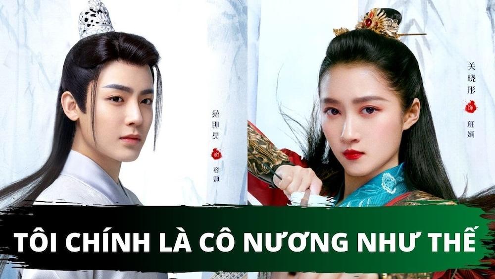 Loạt phim lên sóng trên Tencent từ 12/2020 - 2/2021: Vương Nhất Bác, Dương Dương, Triệu Lệ Dĩnh trở lại 7