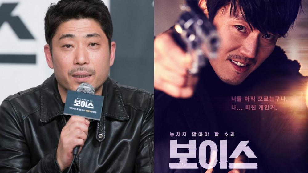 Kim Hong Sun - người từng làm nên thành công cho Black sẽ đảm nhận dự án này.
