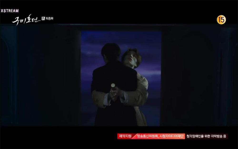 'Bạn trai tôi là hồ ly' tập cuối: Kim Bum đổi mạng để Lee Dong Wook hồi sinh, kết buồn cho dàn phụ? 1