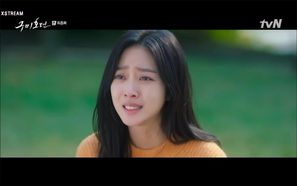 'Bạn trai tôi là hồ ly' tập cuối: Kim Bum đổi mạng để Lee Dong Wook hồi sinh, kết buồn cho dàn phụ? 6