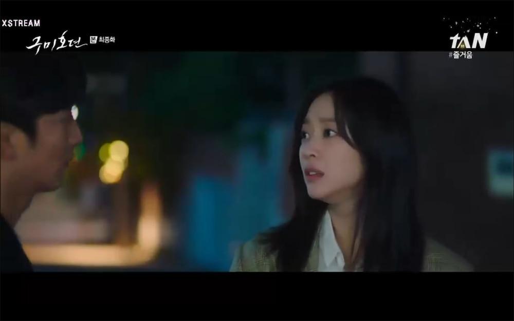'Bạn trai tôi là hồ ly' tập cuối: Kim Bum đổi mạng để Lee Dong Wook hồi sinh, kết buồn cho dàn phụ? 11