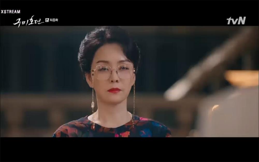 'Bạn trai tôi là hồ ly' tập cuối: Kim Bum đổi mạng để Lee Dong Wook hồi sinh, kết buồn cho dàn phụ? 10