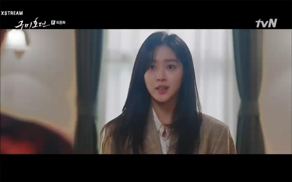 'Bạn trai tôi là hồ ly' tập cuối: Kim Bum đổi mạng để Lee Dong Wook hồi sinh, kết buồn cho dàn phụ? 9