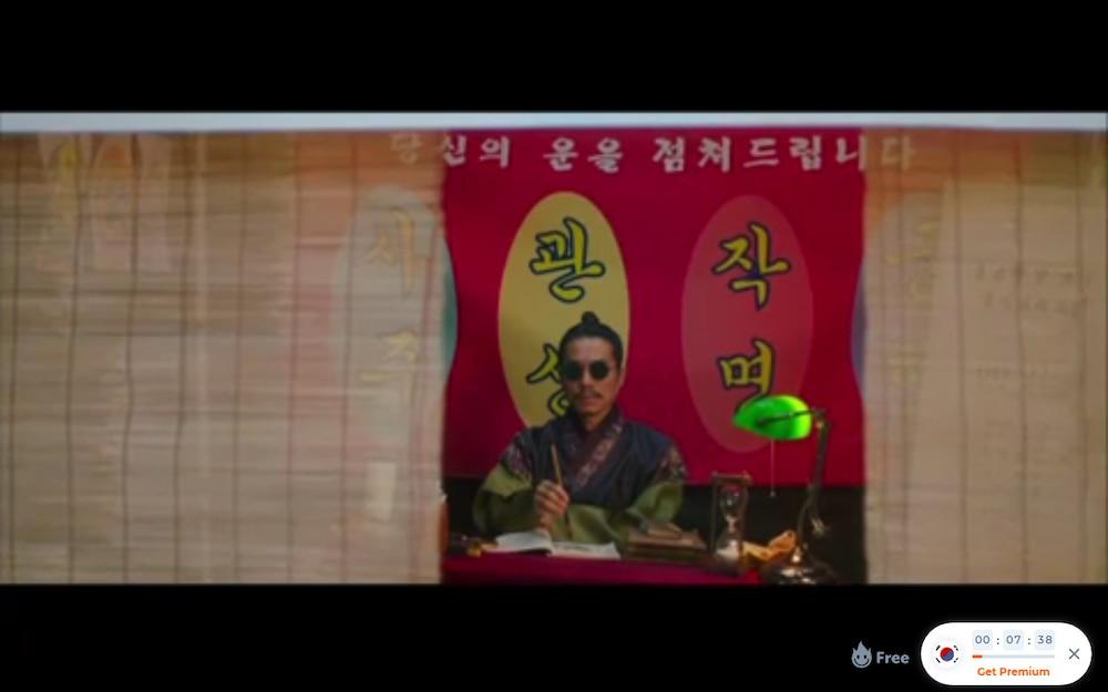 'Bạn trai tôi là hồ ly' tập cuối: Kim Bum đổi mạng để Lee Dong Wook hồi sinh, kết buồn cho dàn phụ? 17