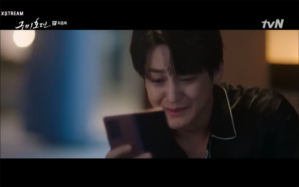 'Bạn trai tôi là hồ ly' tập cuối: Kim Bum đổi mạng để Lee Dong Wook hồi sinh, kết buồn cho dàn phụ? 14