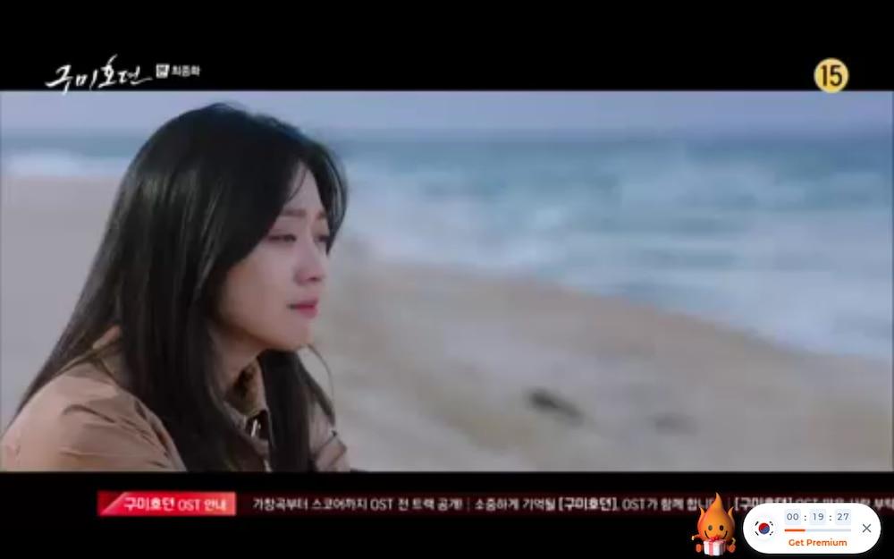 'Bạn trai tôi là hồ ly' tập cuối: Kim Bum đổi mạng để Lee Dong Wook hồi sinh, kết buồn cho dàn phụ? 29