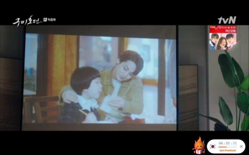 'Bạn trai tôi là hồ ly' tập cuối: Kim Bum đổi mạng để Lee Dong Wook hồi sinh, kết buồn cho dàn phụ? 33