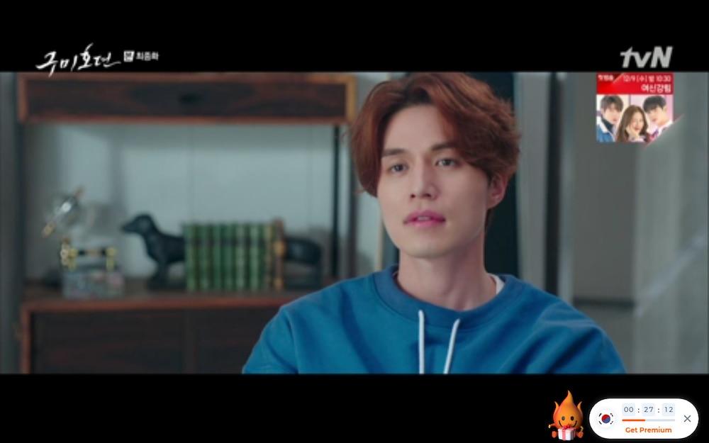 'Bạn trai tôi là hồ ly' tập cuối: Kim Bum đổi mạng để Lee Dong Wook hồi sinh, kết buồn cho dàn phụ? 34