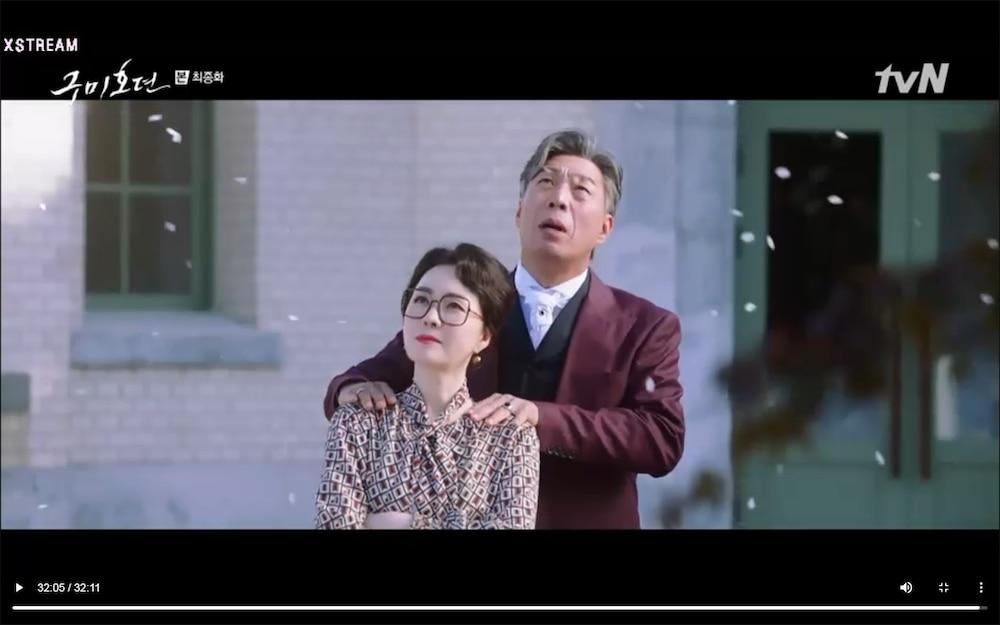 'Bạn trai tôi là hồ ly' tập cuối: Kim Bum đổi mạng để Lee Dong Wook hồi sinh, kết buồn cho dàn phụ? 42