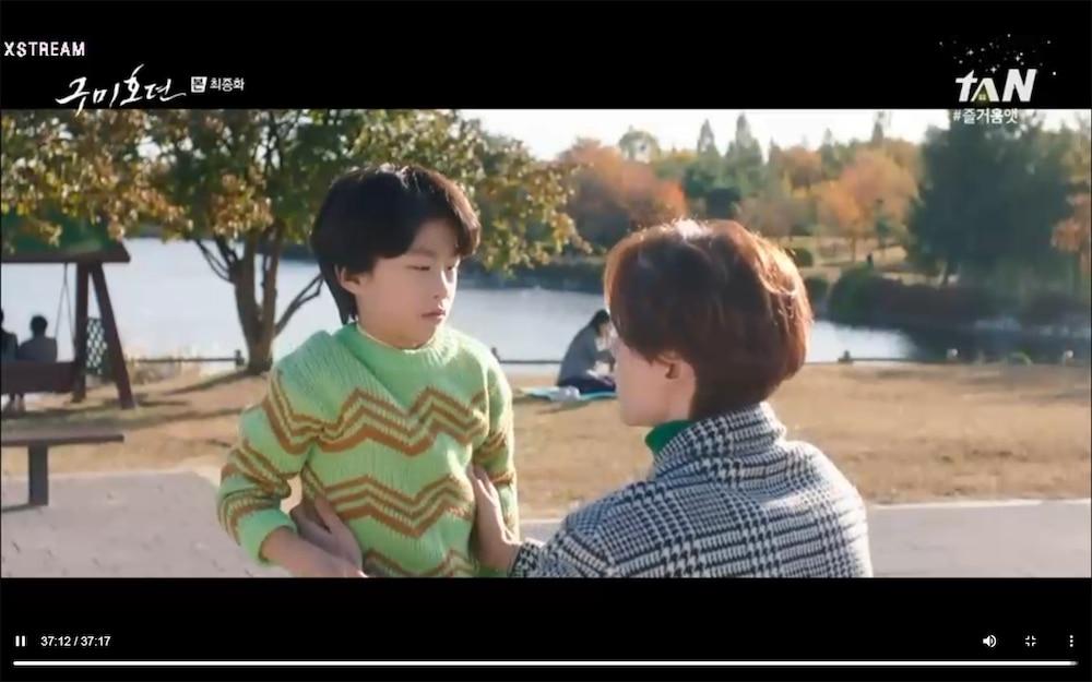 'Bạn trai tôi là hồ ly' tập cuối: Kim Bum đổi mạng để Lee Dong Wook hồi sinh, kết buồn cho dàn phụ? 46